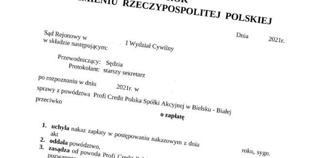 nakaz-zaplaty-z-profi-credit